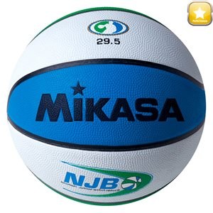 Ballon de basketball d'entraînement officiel de la NJB