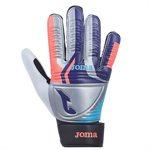 Gants de gardien de soccer JOMA